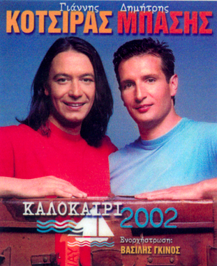 Summer tour 2002